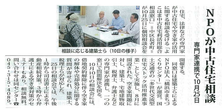 town-news_10-22.jpg