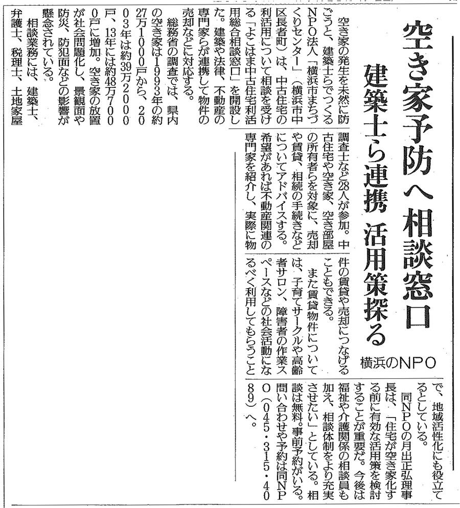yomiuri_9-30.jpg