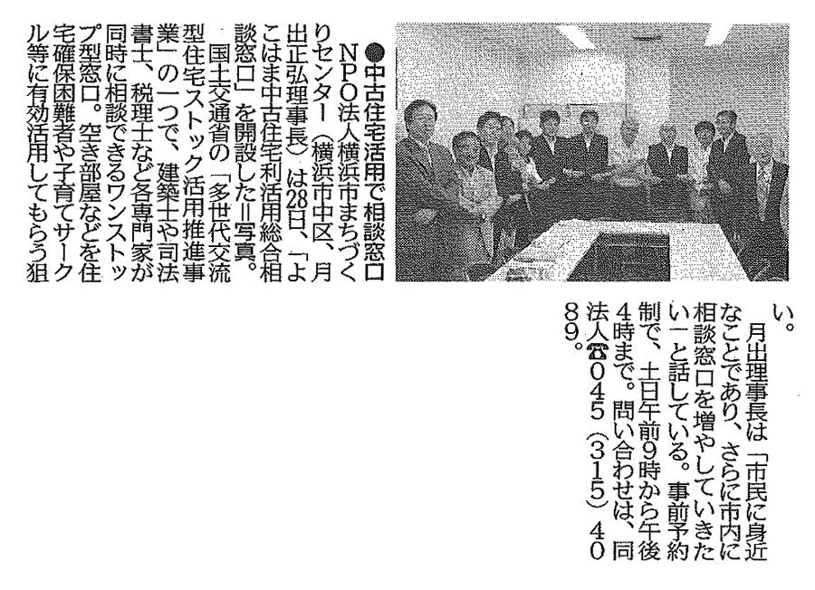 kanagawa_8-29.jpg